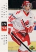 1995 Upper Deck World Junior Alumni / Jeff Friesen