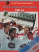 Official Guide Record Book NHL  1993-94