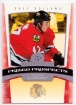 2006/2007 Hot Prospects Prized / Dave Bolland