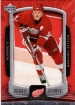 2005/2006 Upper Deck Rookie Update / Nicklas Lidstrom
