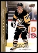 2018-19 Upper Deck MVP #135 Jake Guentzel