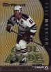 1995-96 NHL Cool Trade #5 Mark Messier