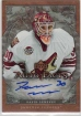 2007-08 Artifacts Autofacts #AFDL David Leneveu
