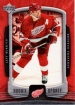 2005/2006 Upper Deck Rookie Update / Brendan Shanahan