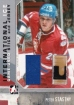 2006-07 ITG International Ice Stick and Jersey #SJ11 Peter Šťastný