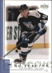 2000-01 UD Reserve #79 Mike Johnson