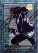 1994-95 Finest #123 Tommi Rajamaki RC