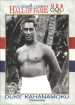 1991 Impel U.S. Olympic Hall of Fame #20 Duke Kahanamoku