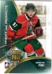 2011-12 ITG Heroes and Prospects Class of 2012 #C09 Martin Frk