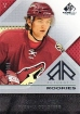 2007-08 SP Game Used #112 Martin Hanzal RC