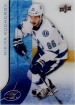 2015-16 Upper Deck Ice #81 Nikita Kucherov