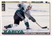 1995-96 Collector's Choice #159 Paul Kariya