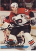 "1993/1994 Stadium Club""Members Only""/ Kevin Dineen"
