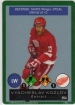 1995-96 Playoff One on One #254 Vyacheslav Kozlov R