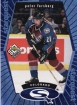 1998-99 UD Choice StarQuest Blue #SQ20 Peter Forsberg