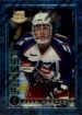 1994-95 Finest #119 Sean Haggerty RC