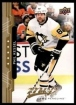 2018-19 Upper Deck MVP #111 Phil Kessel