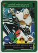1995-96 Playoff One on One #102 Alexander Mogilny