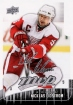 2009/2010 Upper Deck MVP / Nicklas Lidstrom