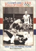 1991 Impel U.S. Olympic Hall of Fame #56 Lucious Jackson