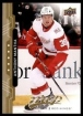 2018-19 Upper Deck MVP #146 Anthony Mantha