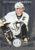 2013-14 Totally Certified #78 Sidney Crosby