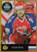 1995 Finnish Semic World Championships #134 Valeri Bure
