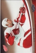 2006/2007 UD PowerPlay / Nicklas Lidstrom
