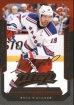 2012-13 Upper Deck MVP #30 Brad Richards