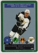 1995-96 Playoff One on One #249 Richard Matvichuk R