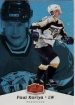 2006/2007 Flair Showcase / Paul Kariya