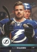 2017-18 Upper Deck #164 Alex Killorn