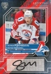 2016-17 KHL AUTOGRAPHS COLLECTION LOK-A03 Staffan Kronwall