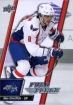 2015-16 Upper Deck Full Force #89 Alexander Ovechkin