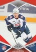 2016-17 KHL Orange TOR-016 Dmitry Semin