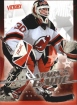 2008-09 Upper Deck Victory Stars of the Game #SG14 Martin Brodeur