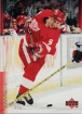 1995/1996 Upper Deck / Nicklas Lidstrom