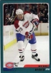 2003/2004 Topps Traded and Rookies  / Michael Ryder