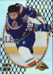 1996-97 Summit Premium Stock #61 Travis Green