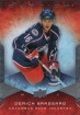 2008-09 Upper Deck Ovation #115 Derick Brassard RC